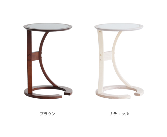ロータスサイドテーブルMk2