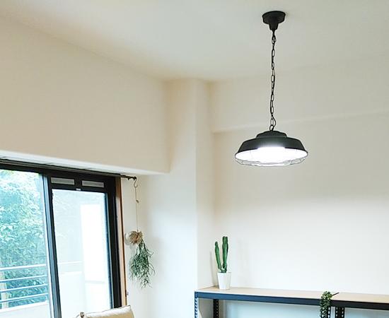LED APペンダントライトL