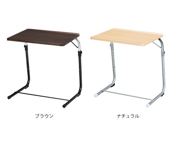 FLS 折りたたみサイドテーブル
