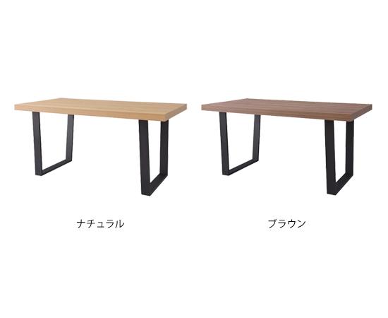 プロフダイニングテーブル