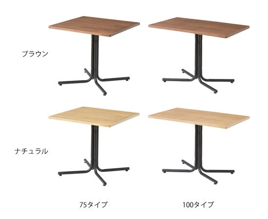 スパロウ カフェテーブル