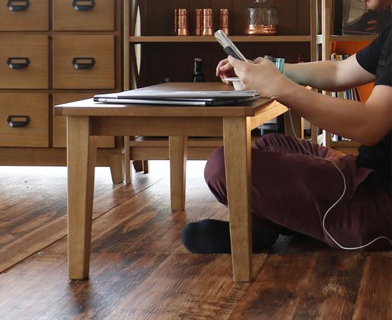ラシックリビングテーブル
