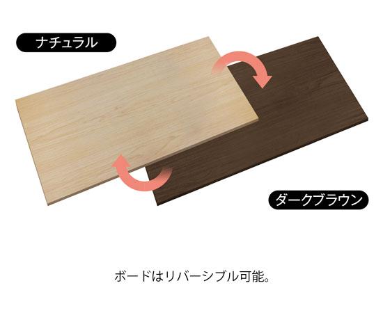 メタル&ウッドラックシリーズ ハンガーバー付きシェルフ3段(幅810mm)