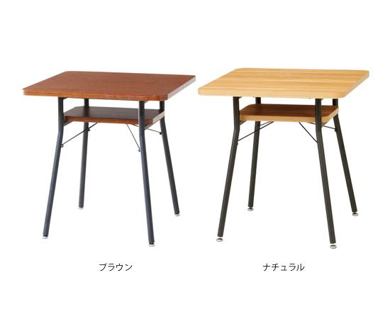 ミルド ダイニングテーブル65サイズ