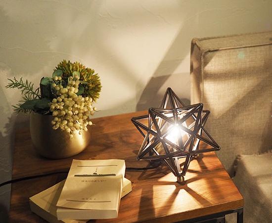 エトワールスモールテーブルランプ