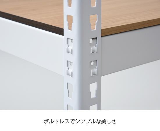 メタル&ウッドラックシリーズ シェルフ4段(幅610mm)