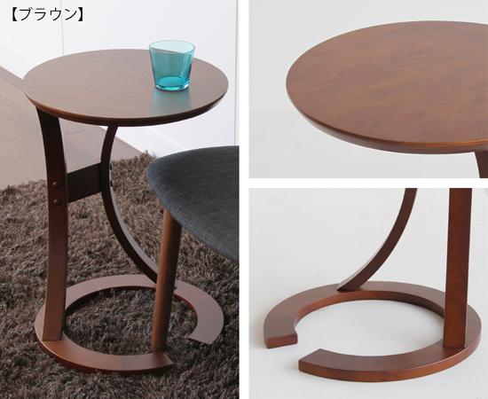 ロータスサイドテーブル
