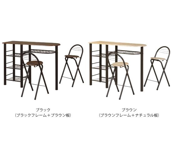 Like Vintage ハイテーブルセット