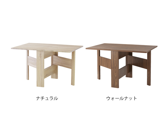 フィーカ フォールディングダイニングテーブル