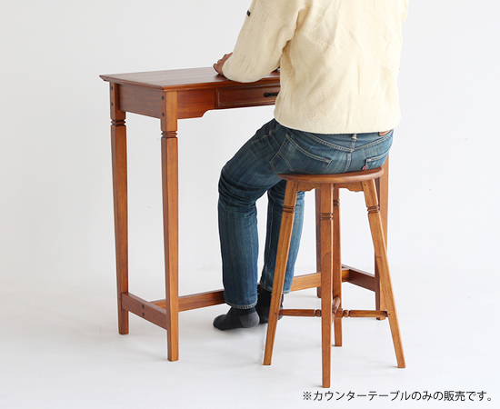 ソウ カウンターテーブル