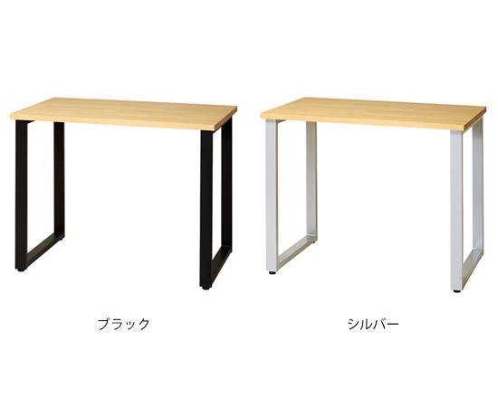 リモットワークテーブルPW900