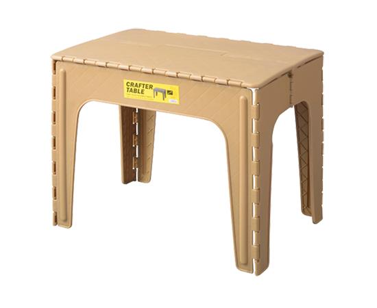 クラフターテーブル(スクエア)