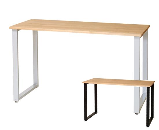 リモットワークテーブルBW1200