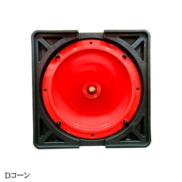 【Dコーン 5本セット】 赤 緑 おもり付き 高さ700 PE素材