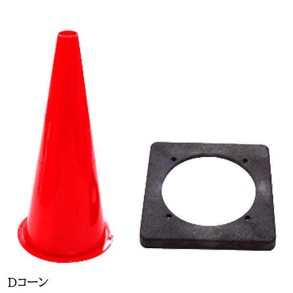 【Dコーン プリズム反射 5本セット】 赤白 緑白 おもり付き 高さ700 PE素材