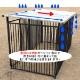 犬のサークル 6枚組パネルセット 【スチール製 12-6SY アイボリー 屋根付き】 高さ1200×W2400×D1250mm トールタイプ 屋外・室内 兼用