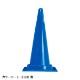 【カラーコーン 25本セット (安全興業)】 赤 青 緑 黄 高さ700 PE素材
