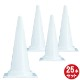 【ホワイトコーン 25本セット (安全興業)】 白色 高さ700 PE素材