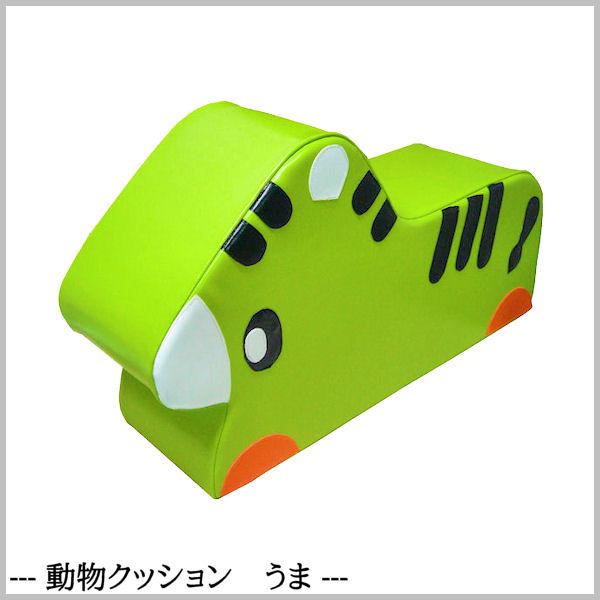 子ども用おもちゃ ウレタン製 【どうぶつクッション 全6種類】 くじら・ぞう・ワニ・うま・ライオン・カバ