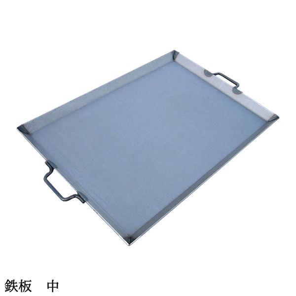 おすすめセット 【BBQコンロ900型 4点 Aセット】 コンロ900型+鉄板(中)+アングル焼台+ステンレス補助棚