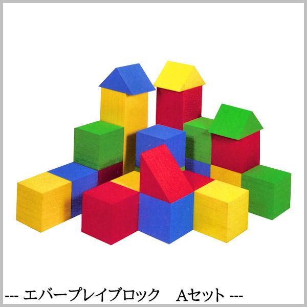 子ども用おもちゃ EVA樹脂製 【エバープレイブロック Aセット 22ピース】 食品衛生法合格品 知育玩具