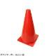 【ポストマーカー 5本セット 赤 青 黄】 高さ230 PE素材