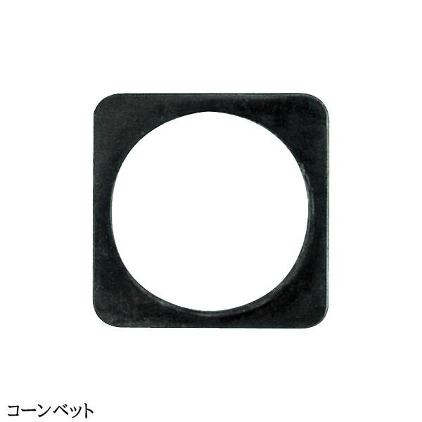 【コーンベット 10枚セット】 2kg