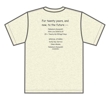 トゥエンティ・ゴー Tシャツ(オートミール)