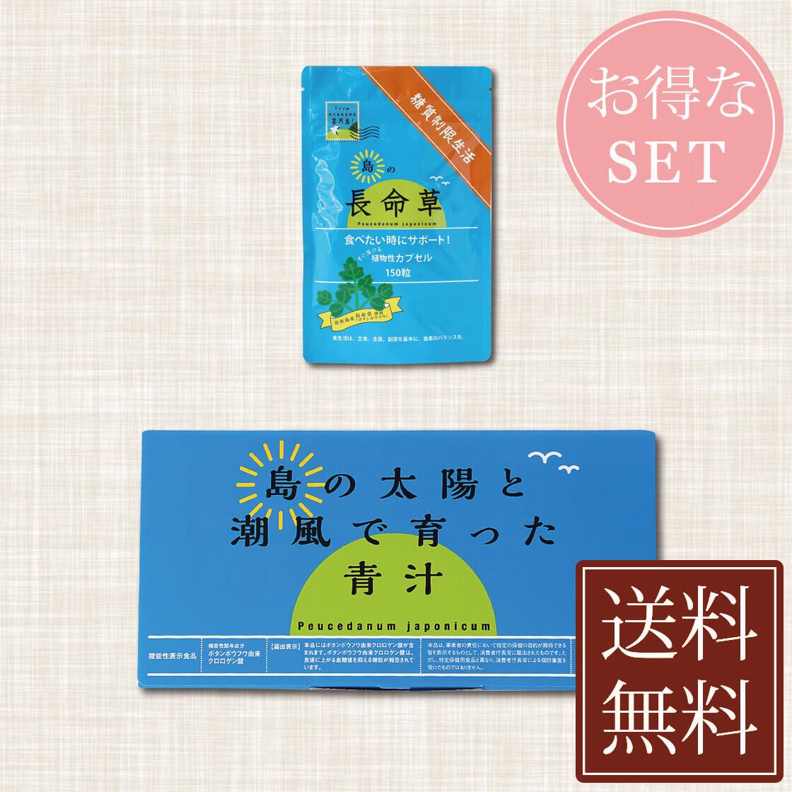 【定期購入】糖質制限生活セット<オンラインショップ限定>