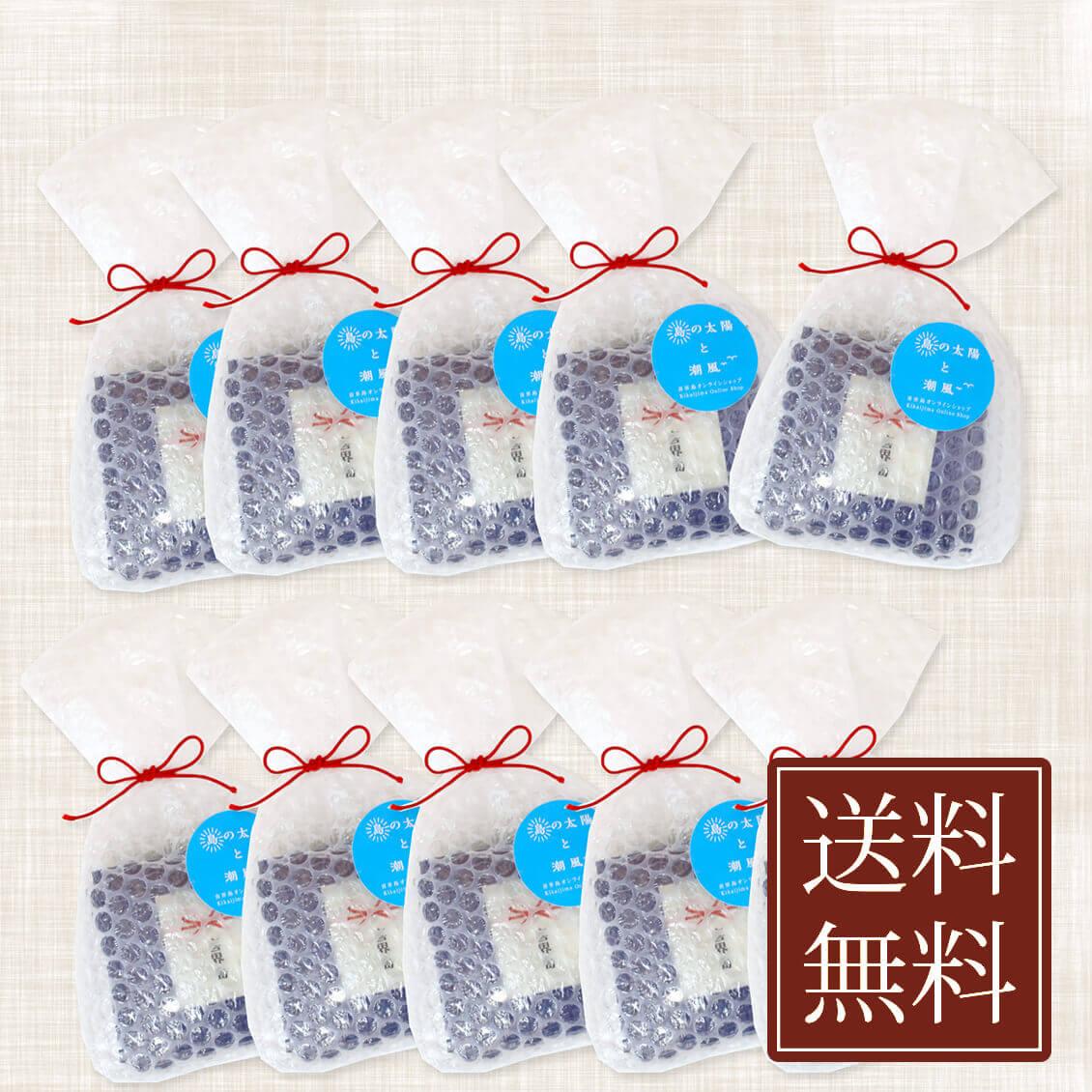 【お得なセット 】松井美緒さんと一緒に作りました!喜界島 長命草茶 5包×10【送料無料】