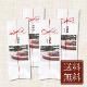 【お得なセット】機能性表示食品 喜界島 長命草茶 100g ×4 【送料無料】
