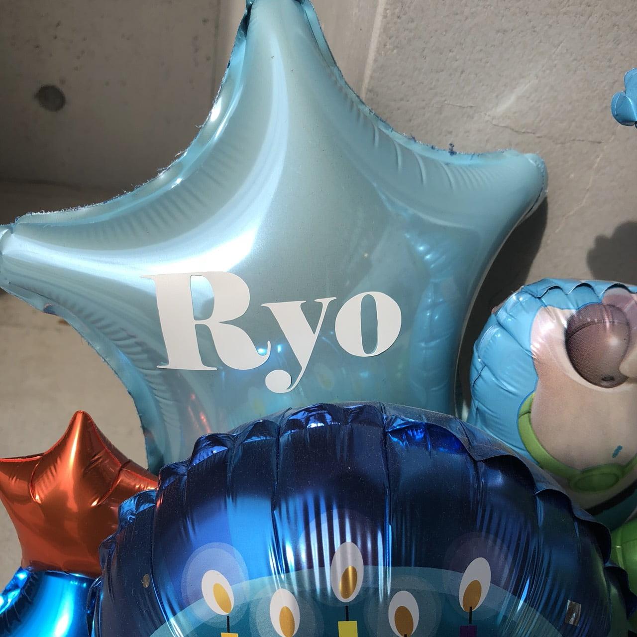 【BAR-305】BOYsキャラクターアレンジ