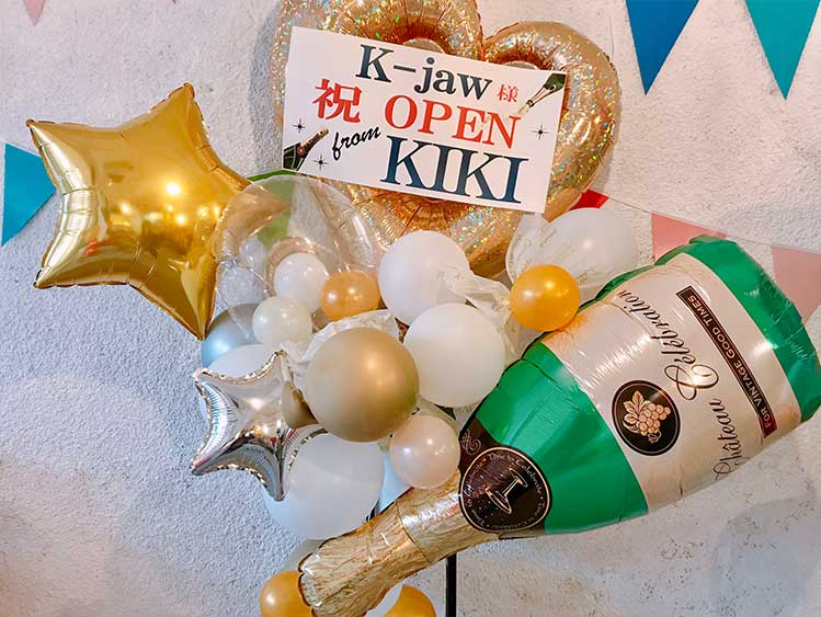【BL-1002】anniversaryバルーンスタンド