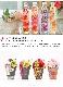 【pf-jpn-01wahuu】送料無料 プリザーブドフラワー ギフト  ブリザーブドフラワー プリザーブドフラワー ギフト プレゼント 贈り物 誕生日プレゼント 花 女性 男性 母 父 花材 結婚祝い 還暦祝い 結婚記念日