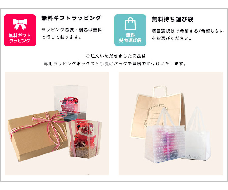 【pf6】-人気商品- ブリザーブドフラワー ギフトラッピング無料 選べる 6 色 送料別 無料持ち運び袋 送別 母 敬老 お供え