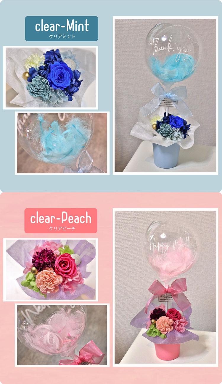 ※送料無料※【pf-clearballoon】キャンディ—クリアバルーン