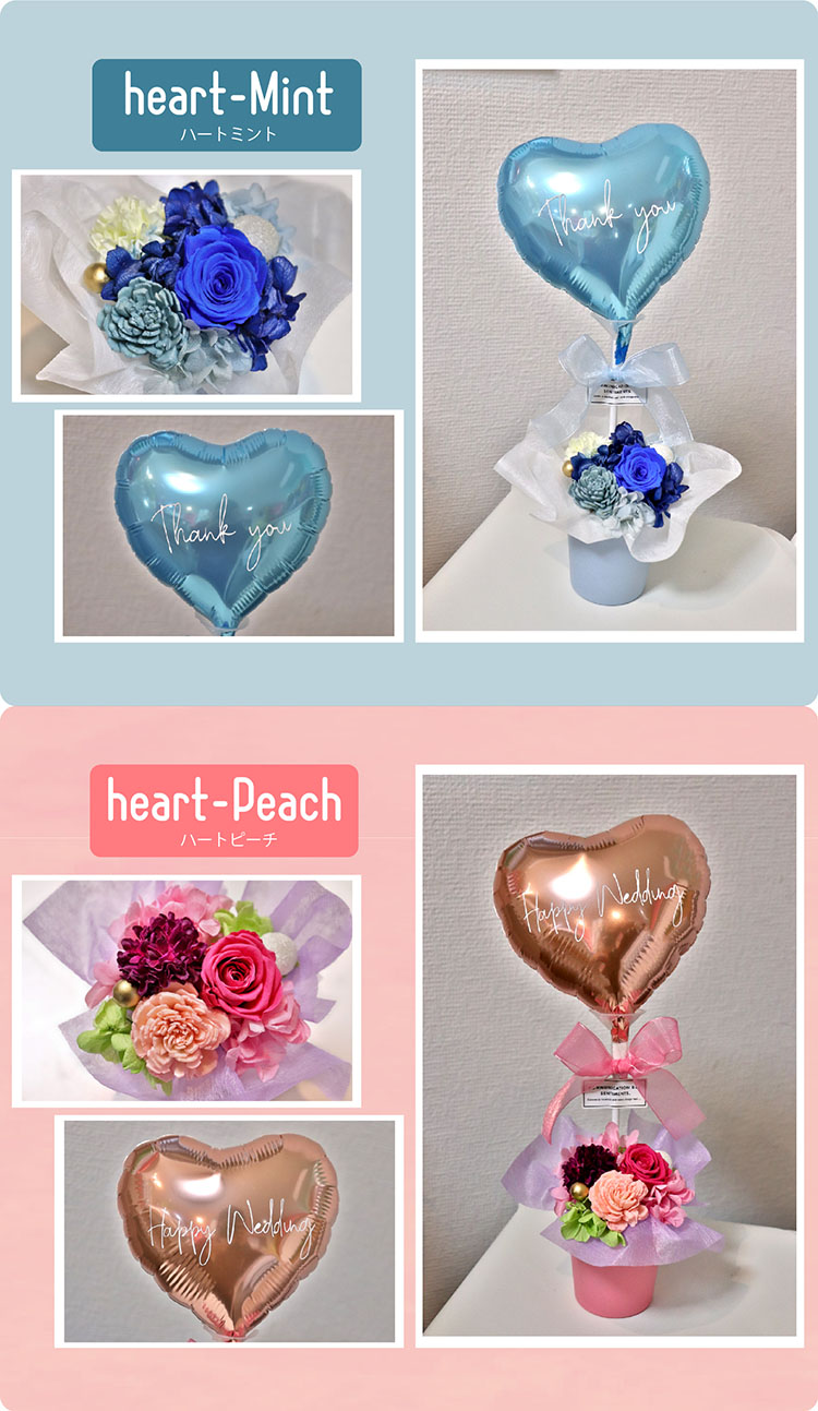 ※送料無料※【pf-heartballoon】キャンディ—ハートバルーン