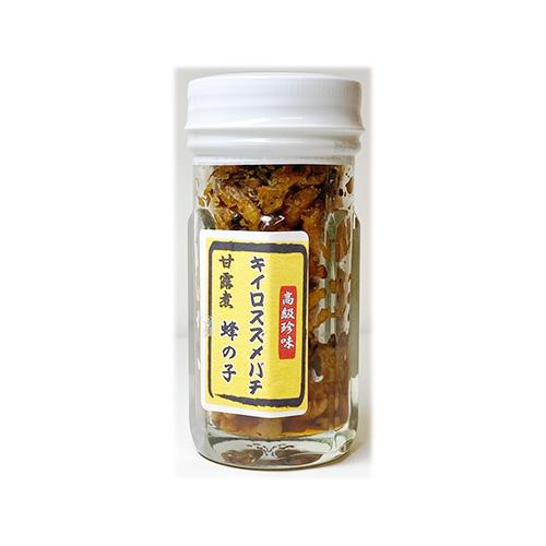 高級珍味 キイロスズメバチ・蜂の子甘露煮