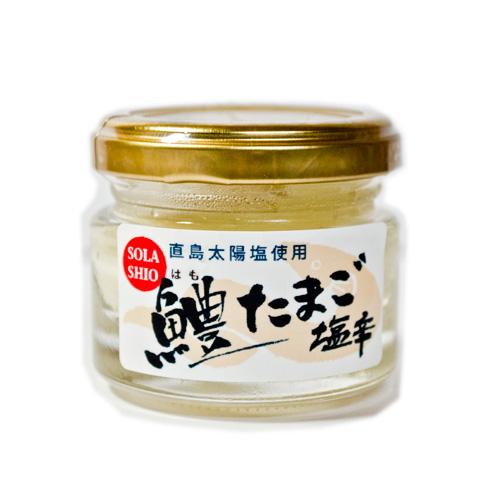 直島太陽塩使用・鱧たまご塩辛