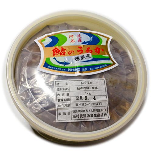 うるか(樽)/1kg