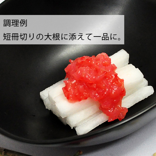紅梅くらげ/300g