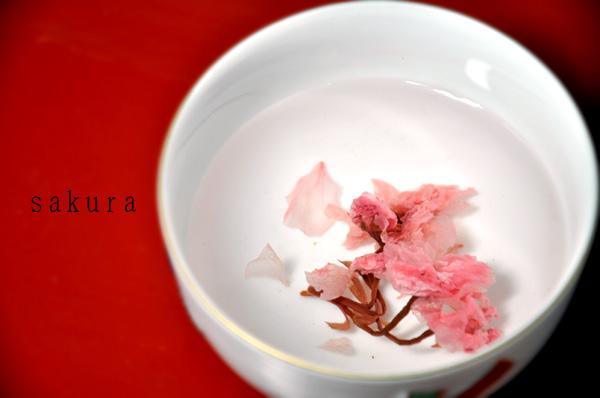 桜の花の塩漬け/30g