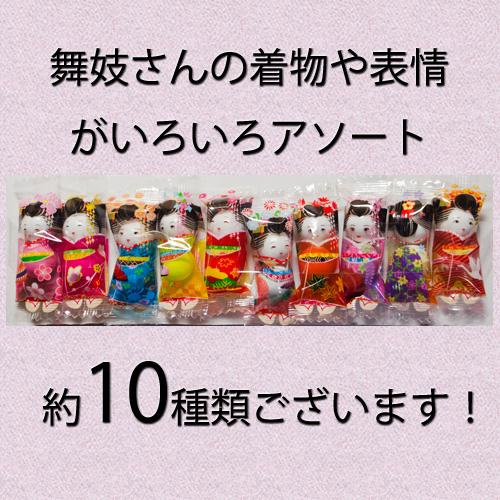 舞妓チョコレート・15個袋入り
