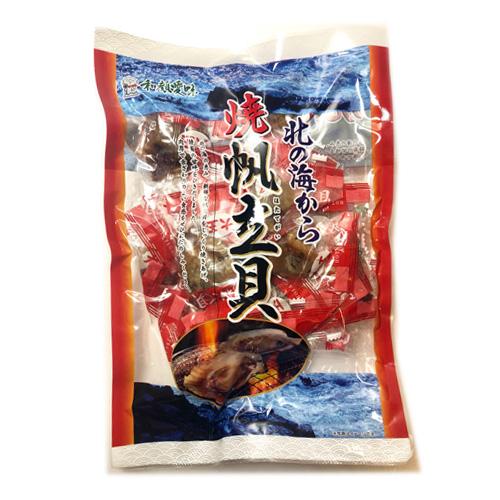 緊急SALE!! 30%OFF!!北の海から大粒焼き帆立貝/250g
