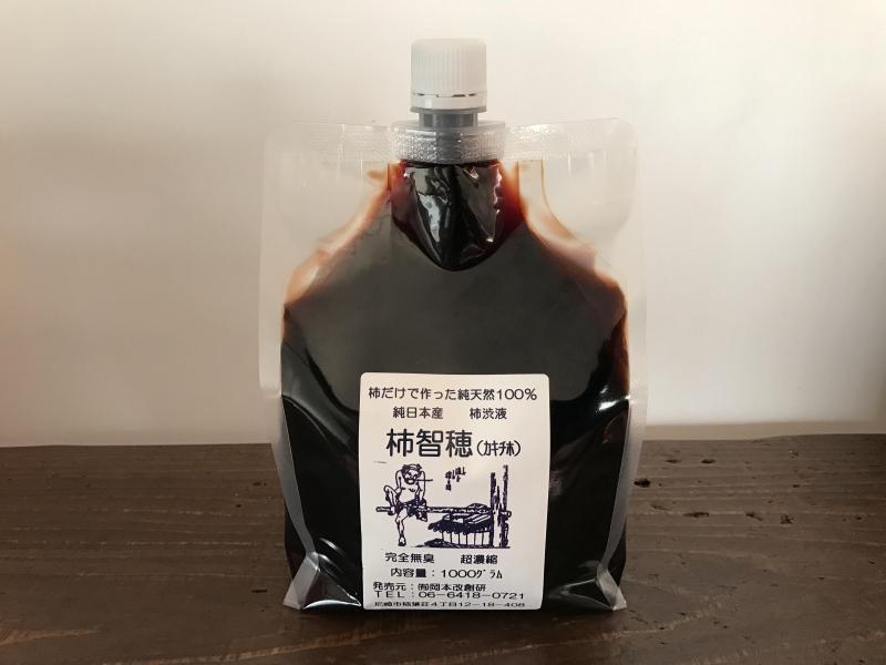 濃縮タイプ無臭柿渋液 柿智穂(かきちほ) 1000ml