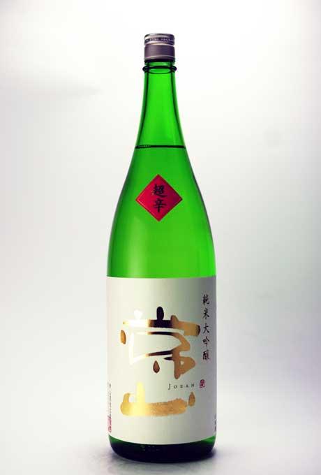 常山 純米大吟醸 超辛 1800ml 常山酒造