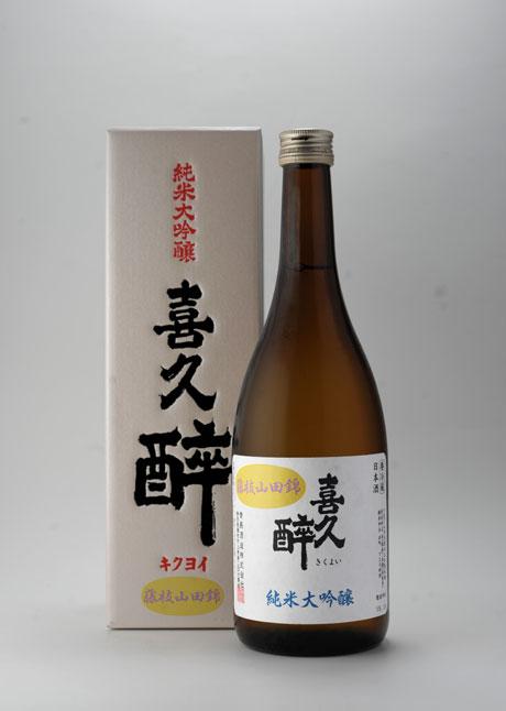 喜久酔 藤枝山田錦 純米大吟醸 720ml 青島酒造