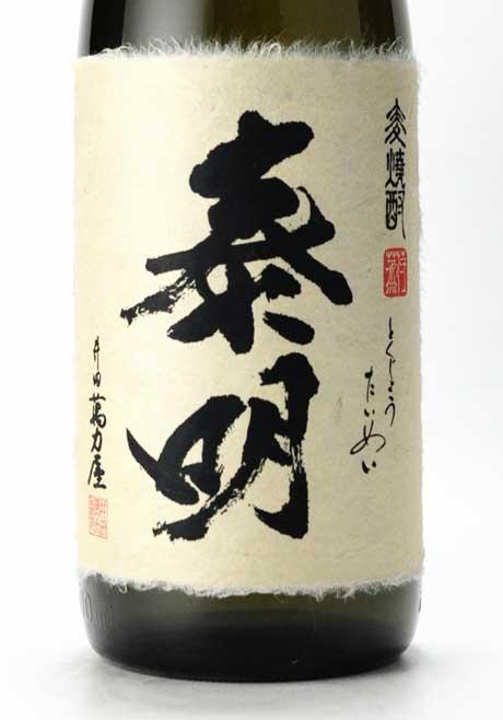 特蒸泰明 25度 1800ml 藤居醸造