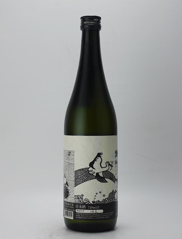 竹泉 幸の鳥 純米大吟醸 特別栽培米 720ml 多治米合名会社