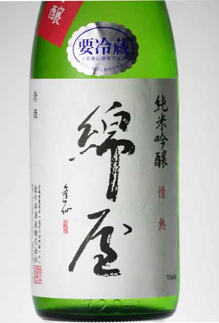 綿屋 情熱 純米吟醸 (阿波産山田錦) 720ml 金の井酒造